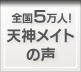 �S��5���l�@�V�_���C�g�̐�
